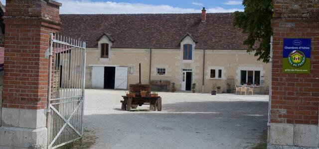Domaine des Pierres d'Aurèle